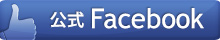 JAあまくさFacebookページ