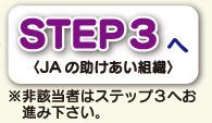 介護ステップ1 04
